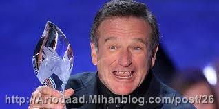 Robin Williams - Ariodaad.Mihanblog.com