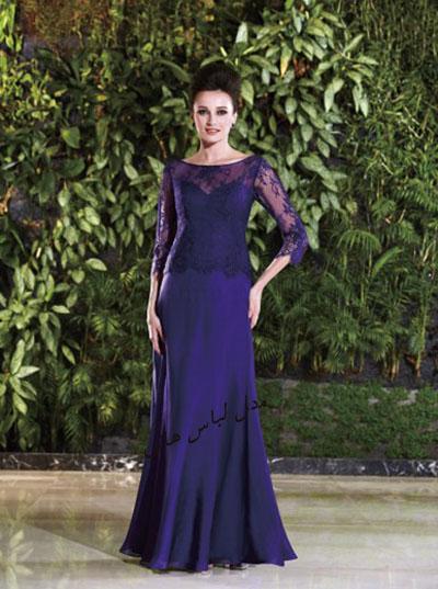 مدل لباس مجلسی بانوان