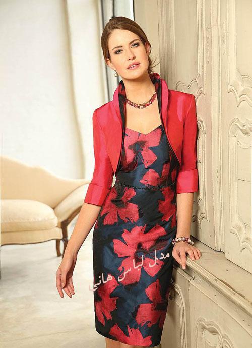 کت دامن شیک زنانه مجلسی گیپوری مشکی و قرمز
