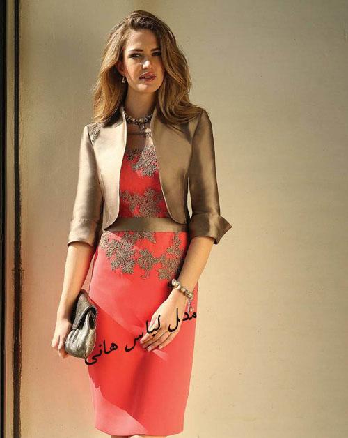 کت دامن شیک زنانه مجلسی گیپوری طلایی و قرمز