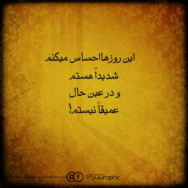 In_roz_ha.jpg