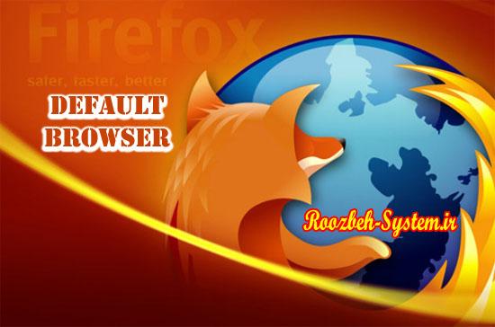 چگونه مرورگر پیشفرض ویندوز را به فایرفاکس تغییر دهیم + آموزش