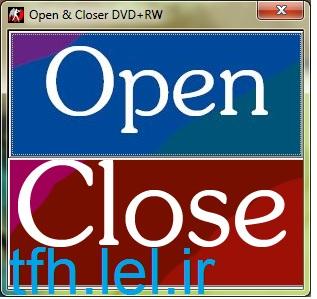 دانلود نرم افزار باز و بسته کردن درایو  cd rom