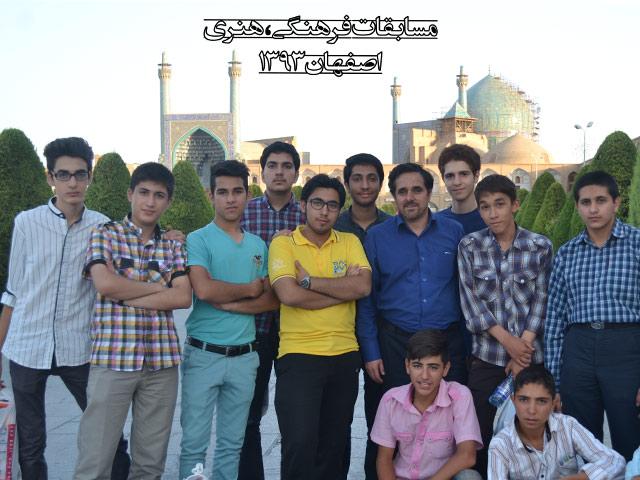 Isfahan93