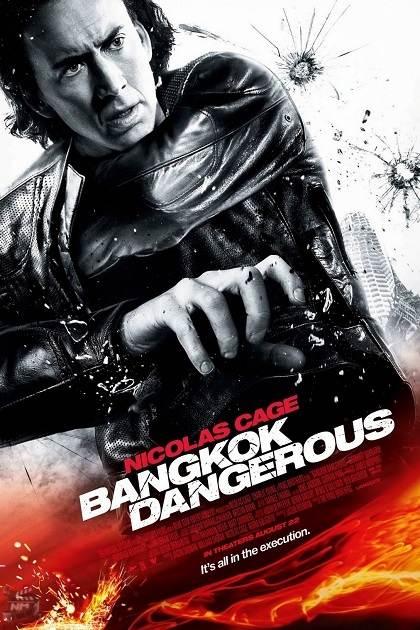 دانلود بهترین فیلم های اکشن ,دانلود جدید ترین فیلم های اکشن ,دانلود فیلم ,دانلود فیلم های اکشن آمریکایی ,دانلود فیلم های اکشن جدید ,دانلود فیلم اکشن Bangkok Dangerous 2008,دانلود رایگان فیلم اکشن Bangkok Dangerous 2008,دانلود رایگان فیلم اکشن Bangkok Dangerous 2008 با لینک مستقیم ,دانلود فیلم های اکشن با لینک مستقیم,دانلود فیلم Bangkok Dangerous 2008 با لینک مستقیم,دانلود فیلم Bangkok Dangerous 2008,دانلود Bangkok Dangerous 2008,Bangkok Dangerous 2008,دانلود زیبا ترین فیلم های اکشن ,دانلود اکشن ترین فیلم ها ,دانلود فیلم فوق العاده زیبای Bangkok Dangerous 2008