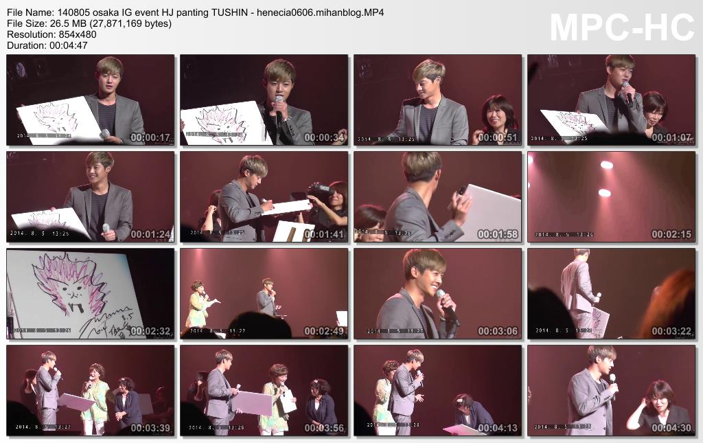 kimhyunjoong.tv Video_Osaka Inspiring Generation Event - Hyun Joong Panting TUSHIN