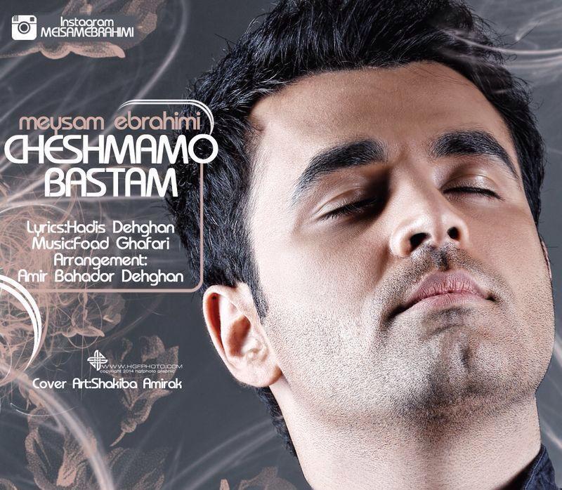 http://s5.picofile.com/file/8135717684/Meysam_Ebrahimi_Cheshmamo_Bastam.jpg