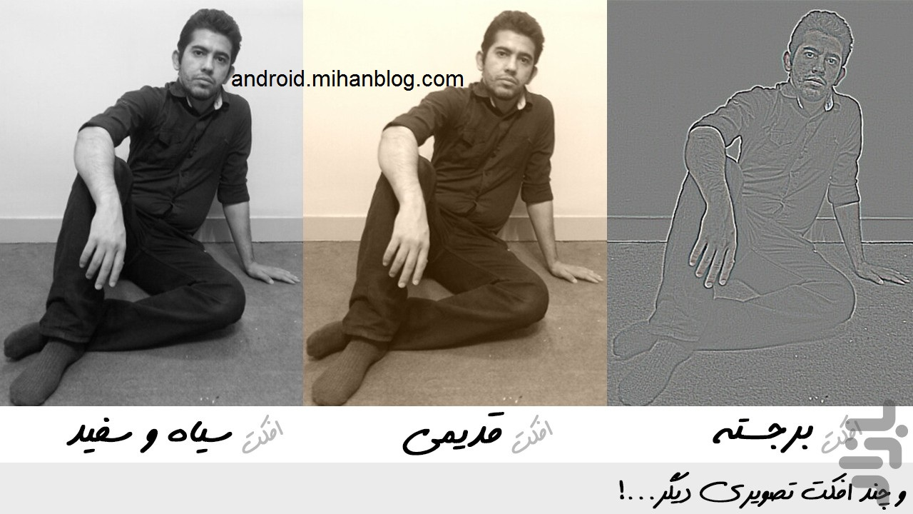 http://s5.picofile.com/file/8135794284/info_noorali_photographygesture4.jpg