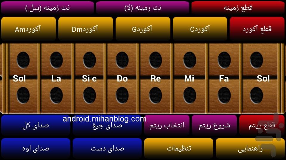 http://s5.picofile.com/file/8135824584/masih_vahida_and_saz_bandari0.jpg