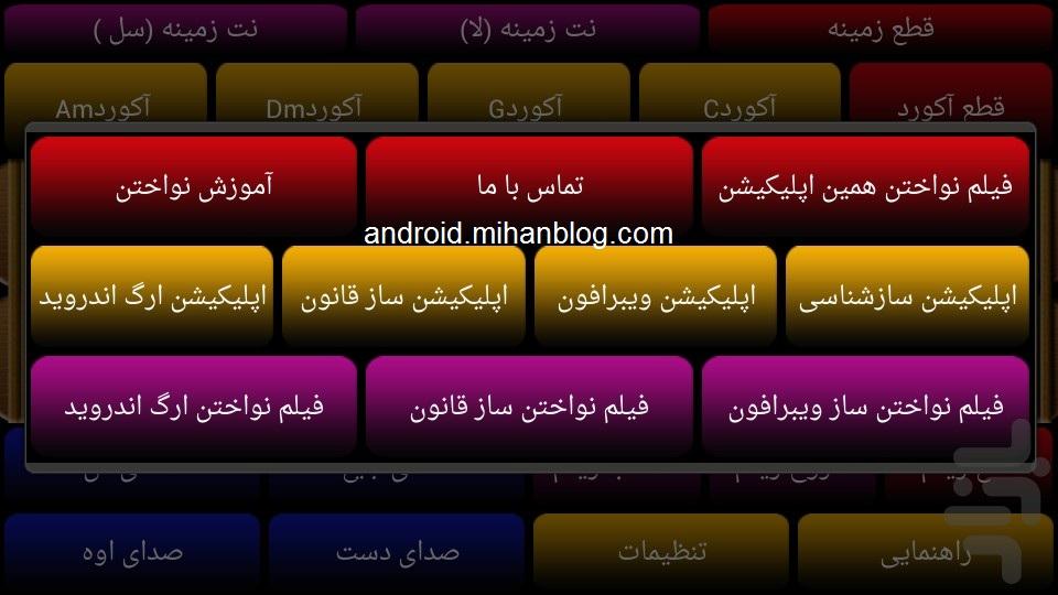http://s5.picofile.com/file/8135824676/masih_vahida_and_saz_bandari1.jpg