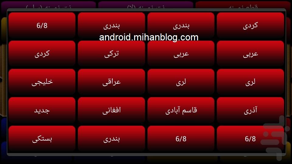 http://s5.picofile.com/file/8135824726/masih_vahida_and_saz_bandari2.jpg