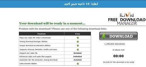 نحوه دانلود-how download