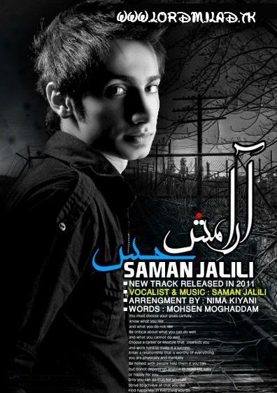 http://s5.picofile.com/file/8135886976/Saman_jalili.jpg