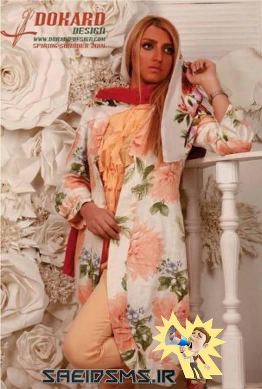 گالری عکسهای مدل جدید مانتو بلند فشن دخترانه 1393
