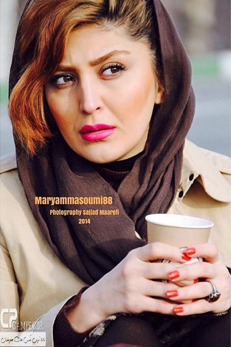 مریم معصومی
