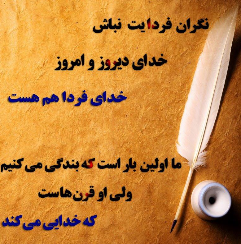 تلگرام+پارسی+من