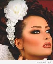 جديدترين مدلهاي آرايش عروس