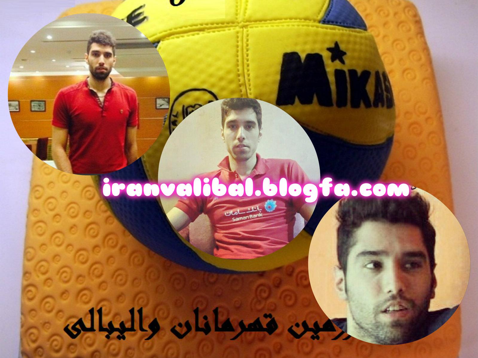 http://s5.picofile.com/file/8136272976/pizap_com14086142161611.jpg