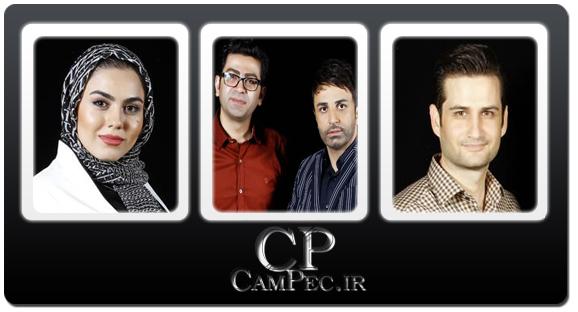 عکس های بازیگران و هنرمندان در کنسرت علی لهراسبی