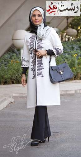 وبلاگ مدلهای جدید مانتو مجلسی همراه با شال و روسری ژورنال جدیدترین مدلهای مانتو ایرانی شیك زنانه و دخترانه با حجاب و پوشش مناسب