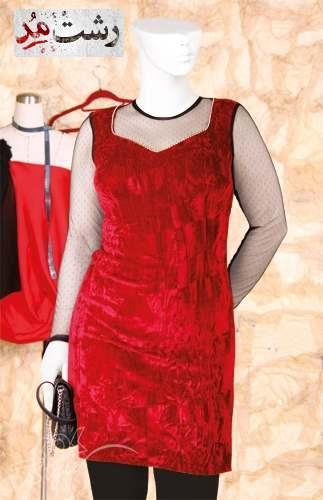 جدیدترین مدل پیراهن مجلسی شیک زنانه 2014