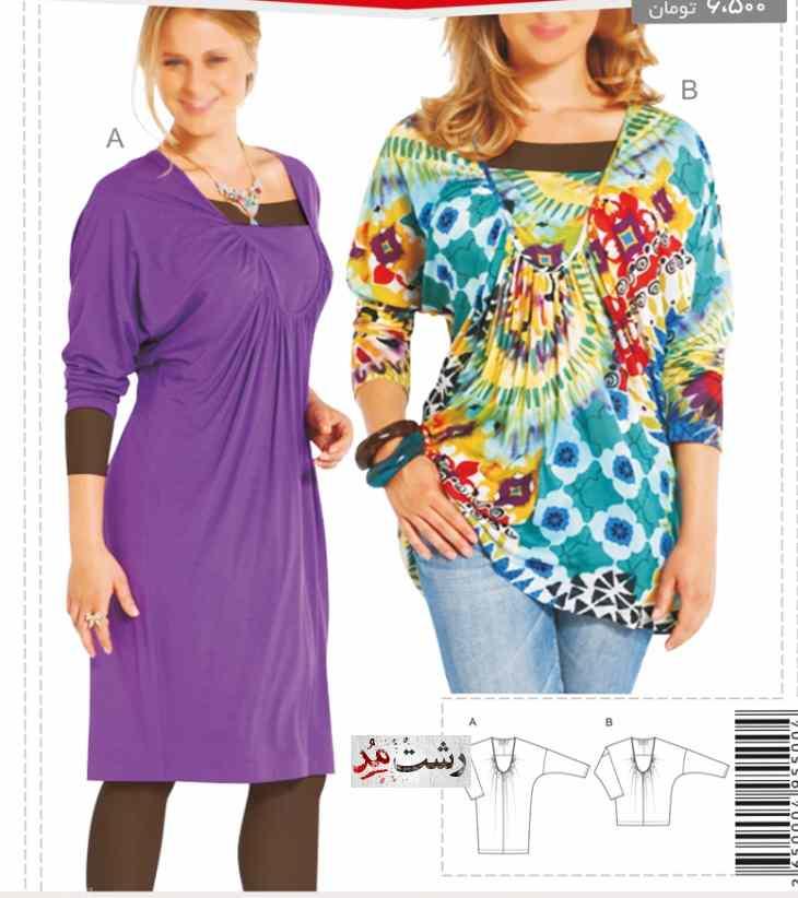 جدیدترین مدلهای لباس زنانه با پارچه ریون