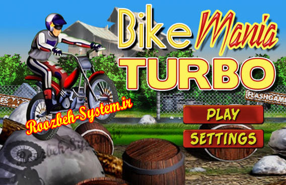 بازی جذاب و سرگرم کننده موتور سواری با حرکات نمایشی + دانلود بازی