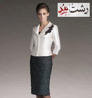 جدیدترین مدلهای کت و دامن شیک دخترانه زنانه 2014