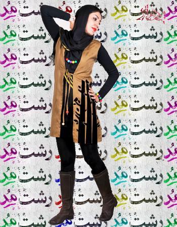 مدل سارافون مجلسی دخترانه زنانه طرح ایرانی