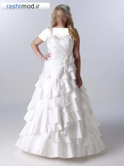 مدل لباس عروس مخصوص خانوم های چاق و بلند قد