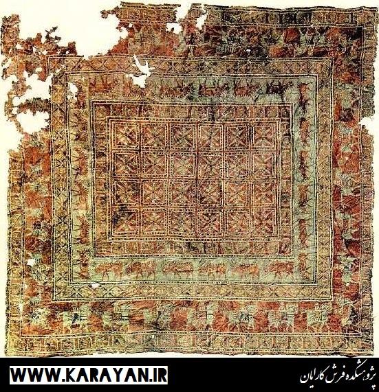فرش معروف و کهن پازیریک