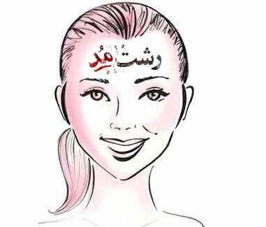 بهترین میکاپ برای صورت های کشیده و لاغر زنانه دخترانه
