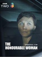 دانلود سریال The Honourable Woman