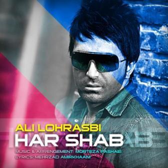 http://s5.picofile.com/file/8136701534/Ali_Lohrasbi_Har_Shab.jpg