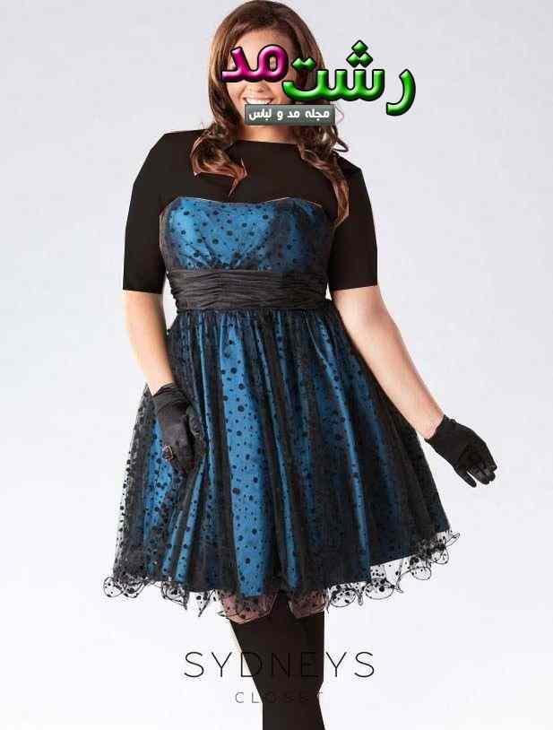 مدل لباس مجلسی مخصوص خانوم های چاق و هیکلی