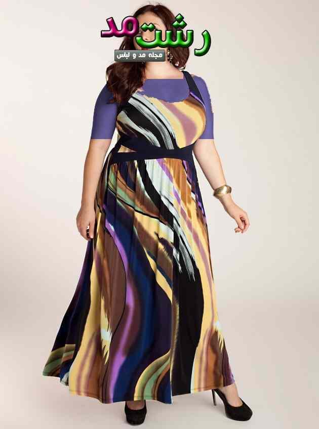 مدل لباس مجلسی خانوم های چاق