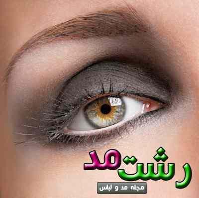 مدل های سایه چشم مشکی ساده و شیک زنانه 2014