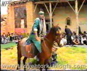 میرزا عبدالله 1372