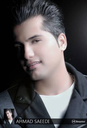 دانلود آهنگ جدید احمد سعیدی به نام توی رویاهام