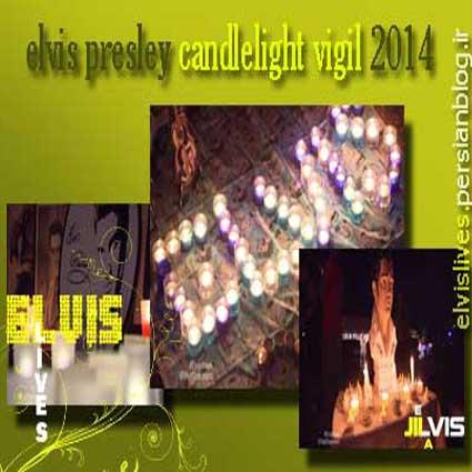 elvis presley candlelight vigil 2014