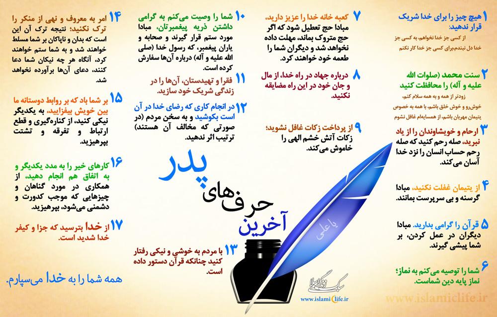 [عکس: islamic_life7.jpg]
