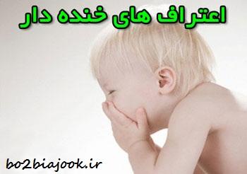http://s5.picofile.com/file/8137337450/81350808987120218256.jpg