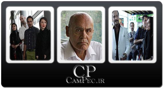 عکس های مراسم تجلیل از جمشید هاشم پور با حضور بازیگران