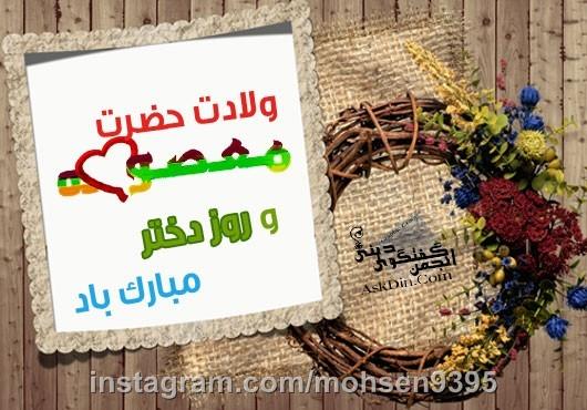 http://s5.picofile.com/file/8137445076/1111.jpg