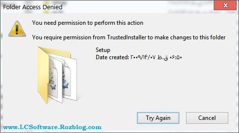 حذف کردن فایلھای غیر قابل حذف در ویندوز