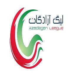 قرعه کشی لیگ آزادگان 94-93
