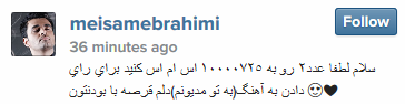 سایت رسمی میثم ابراهیمی
