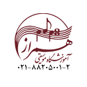 مرکز مهارت آموزی و آموزشگاه موسیقی همراز