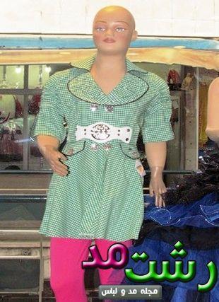 جدیدترین مدل مانتو رنگ شاد دخترانه بچه گانه