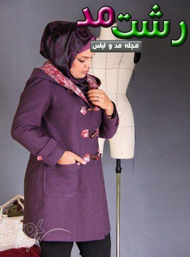 مدل مانتو ایرانی شیک برای فصل تابستان و پاییز